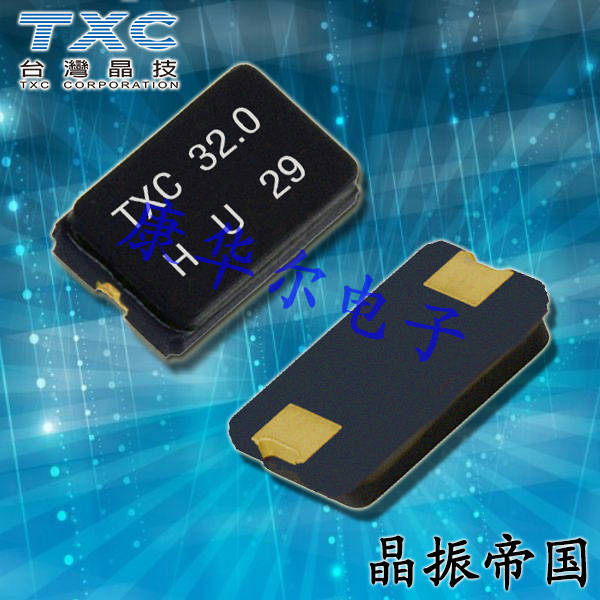 TXC晶振,石英晶振,AA晶振,AA08000002晶振