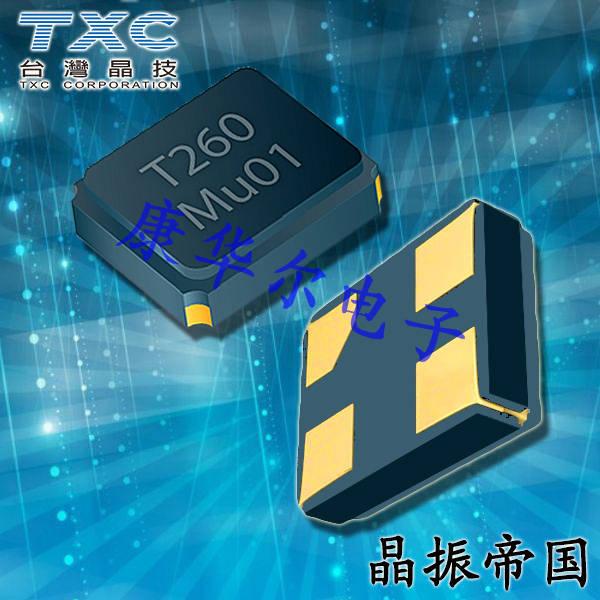 TXC晶振,石英晶振,7V晶振,7V10080005晶振