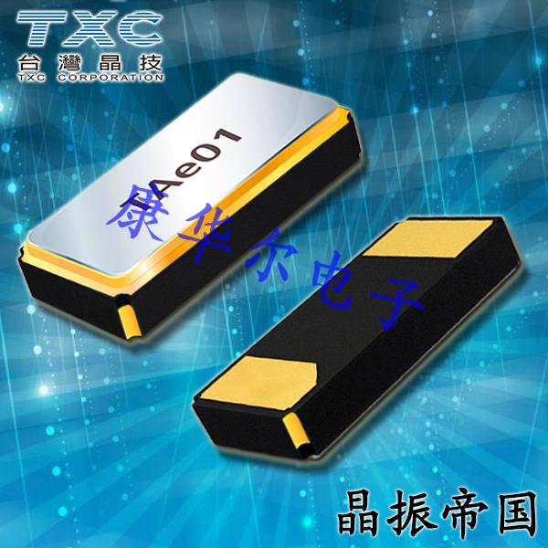 TXC晶振,石英晶振,AH晶振,AH03200003晶振