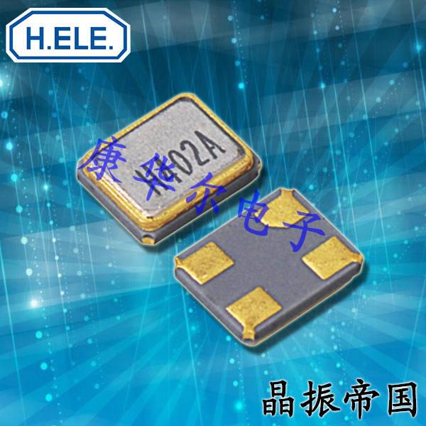 加高晶振,石英晶振,HSX321S晶振,X3SO27000BC1H-HT晶振