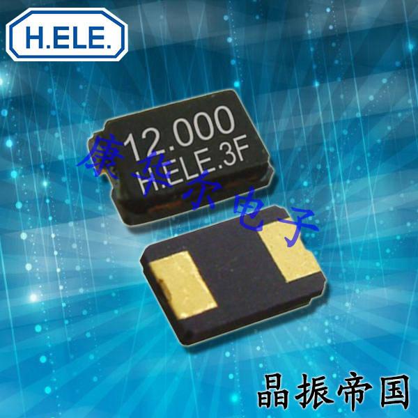 加高晶振,石英晶振,HSX530G晶振,XSHO12000FG1H-X晶振