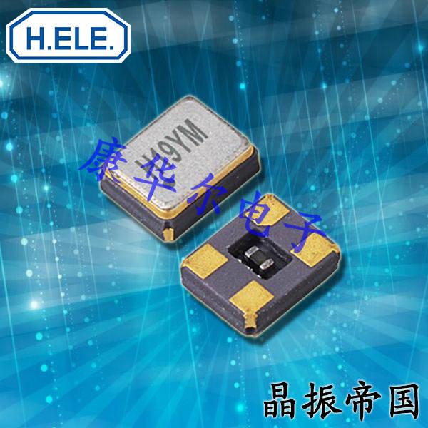 加高晶振,石英晶振,HSX221SR晶振,X2RO26000BZ1HZ-DEHPZ晶振