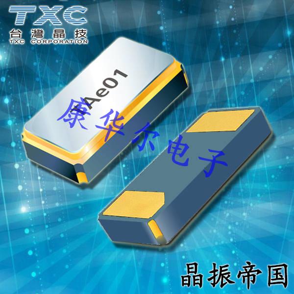 TXC晶振,石英晶振,9HT12晶振,9H03200030晶振