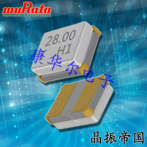 村田晶振,石英晶振,HCR2520晶振,XRCHA16M000F0A01R0晶振
