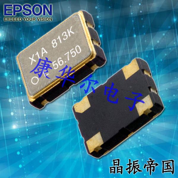爱普生晶振,有源晶振,SG7050CAN晶振,X1G0044810001晶振