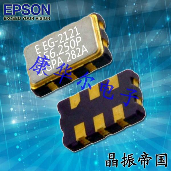 爱普生晶振,压控晶振,VG-4513CB晶振,X1G0041510003晶振