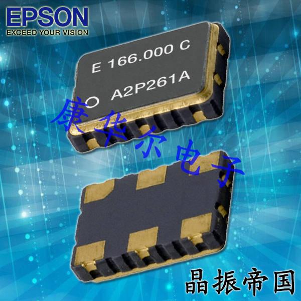 爱普生晶振,压控晶振,VG-4232CA晶振,X1G0039210002晶振