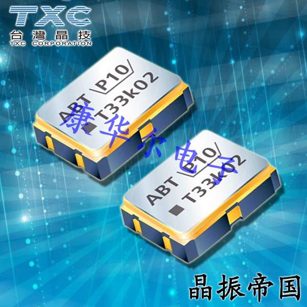 TXC晶振,温补晶振,7Q晶振,7Q13000022晶振