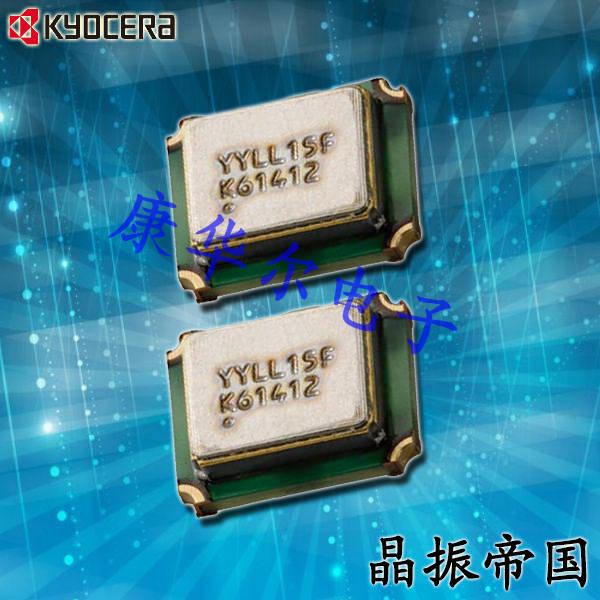京瓷晶振,有源晶振,KC2016K晶振,KC2016K24.5760C1GE00晶振