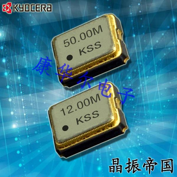 京瓷晶振,有源晶振,KC2520B-C2晶振,KC2520B7.37280C2GE00晶振