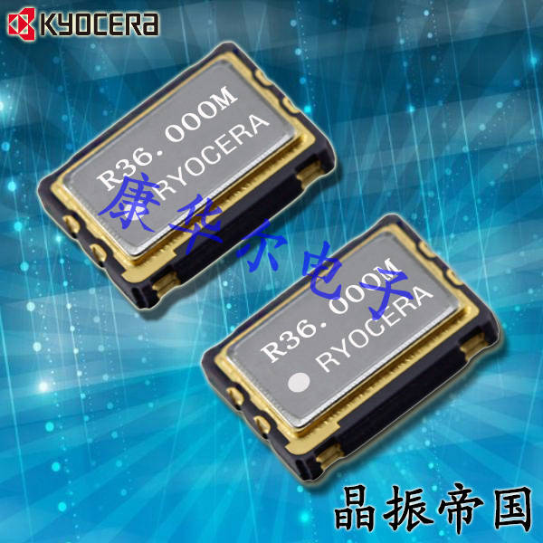 京瓷晶振,有源晶振,KC7050A-C3晶振,KC7050A48.0000C3GE00晶振