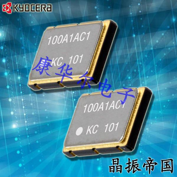 京瓷晶振,有源晶振,KC7050P-L2晶振,KC7050P125.000L20E00晶振