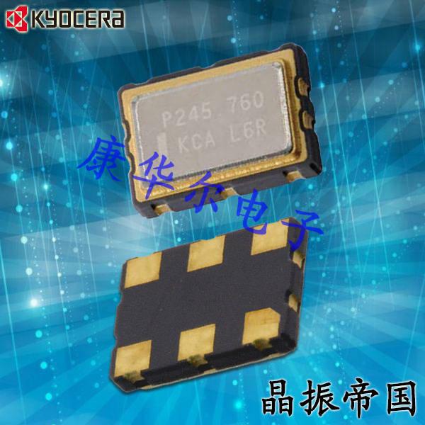 京瓷晶振,有源晶振,KC7050P-P3晶振,KC7050P100.000P30E00晶振