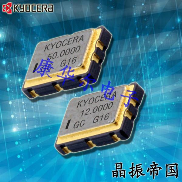 京瓷晶振,压控晶振,KV7050B-C3晶振,KV7050B27.0000C3GD00晶振