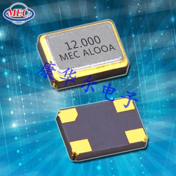 MERCURY晶振,贴片晶振,MF晶振,6035晶振