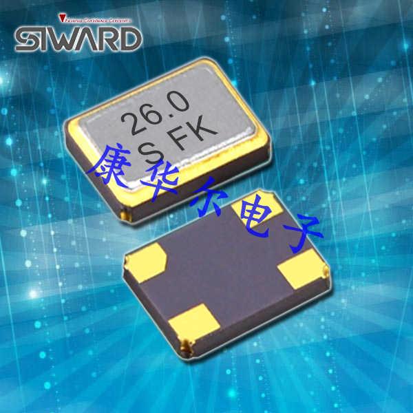 希华晶振,贴片晶振,SX-2016晶振,台产水晶振子