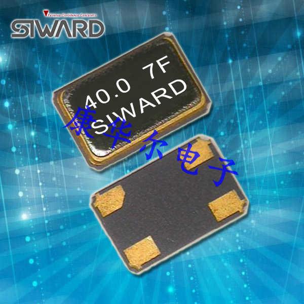 希华晶振,贴片晶振,SX-6035晶振,6035石英晶振