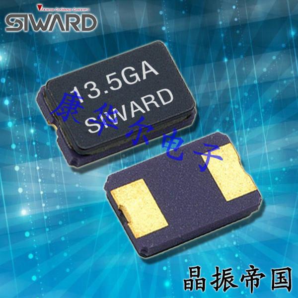 希华晶振,贴片晶振,GX-60352晶振,6035水晶振子