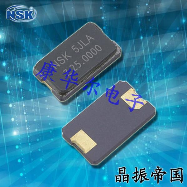 津绽晶体,贴片晶振,NXH-53-APA-GLASS晶振,NKS5032晶振