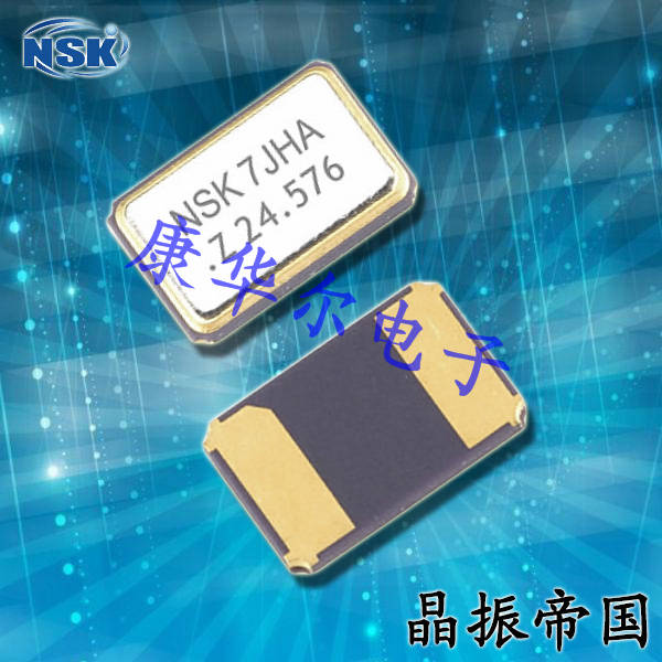 津绽晶体,贴片晶振,NXH-53-AP2-SEAM晶振,NKS5032晶振