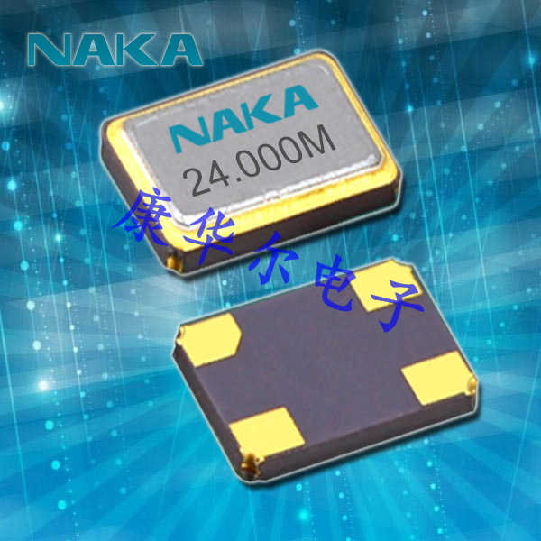 NAKA晶振,贴片晶振,CU300晶振,NAKA3225石英晶振
