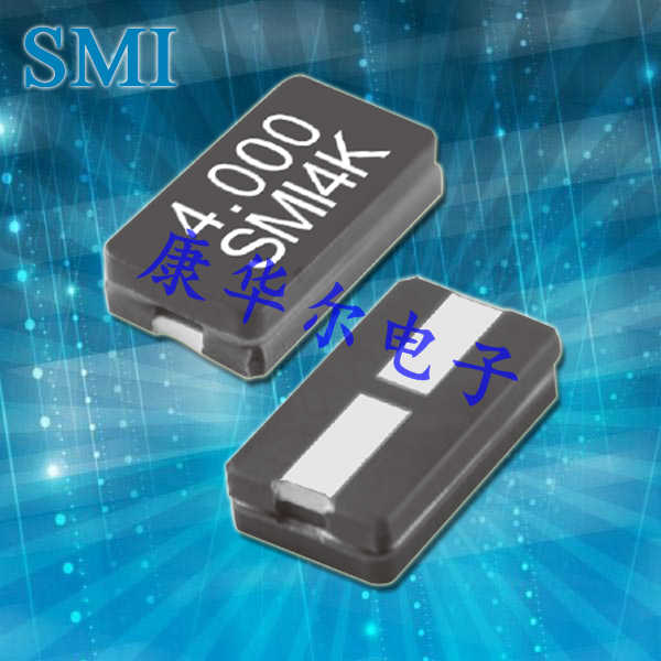 SMI晶振,贴片晶振,93SMX(B)石英振动子