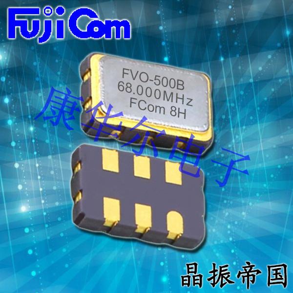 富士晶振,压控晶振,FVP-500晶振,有源晶振