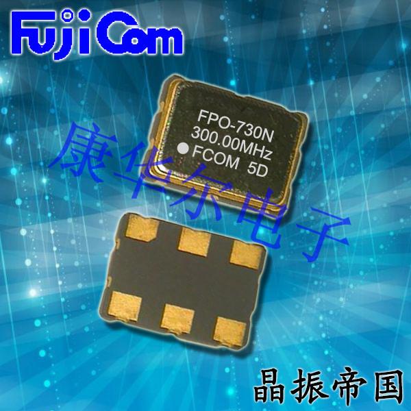 富士晶振,压控晶振,FVO-700晶振,富士7050晶振