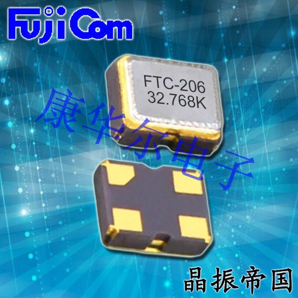 富士晶振,Fujicom Crystal,FTC-206振荡子