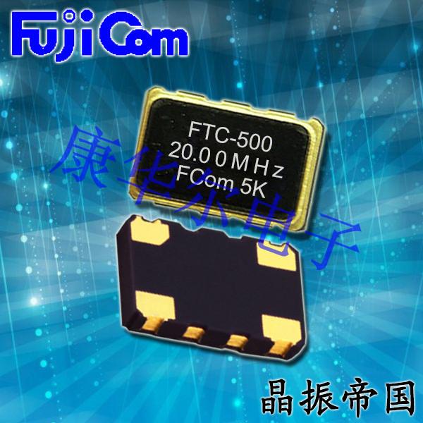 富士晶振,温补晶振,FTC-506晶体振荡器
