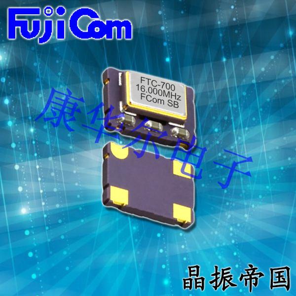富士晶振,压控温补晶振,FVT-70C晶振,7050压控温补晶振