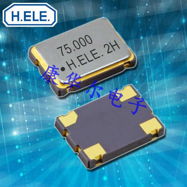 加高晶振,石英晶振,HSO751S晶体振荡子