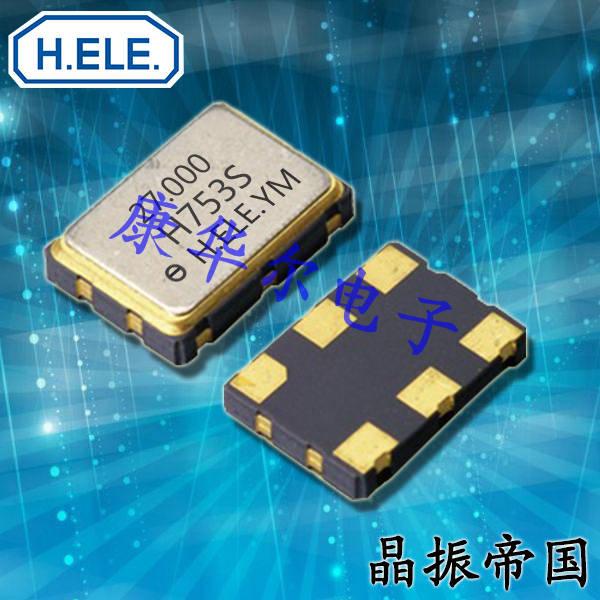 加高晶振,加高进口晶振,HSO753S振荡子