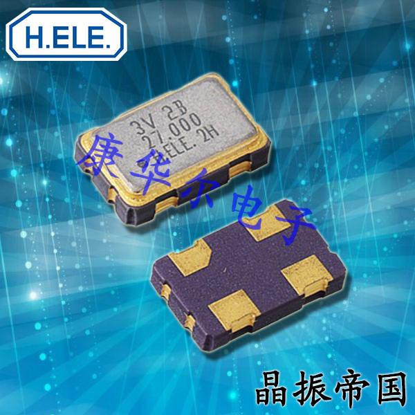 加高晶振,VCXO晶振,HSV531S晶体振荡器