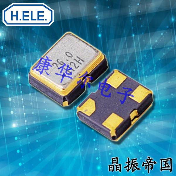 加高晶体,HELE CRYSTAL,HSA211S石英晶振