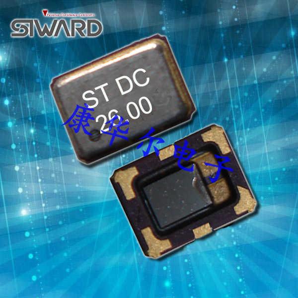 希华晶体,希华贴片晶振,STV-2520A石英晶振