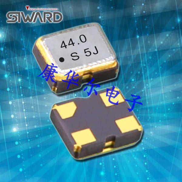 希华晶振,压控温补晶振,STV-3225振荡子