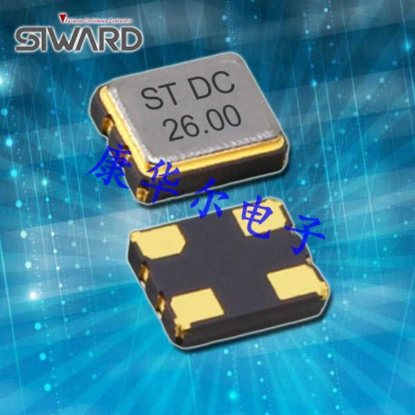 希华晶体,SIWARD CRYSTAL,STO-3225B贴片晶振