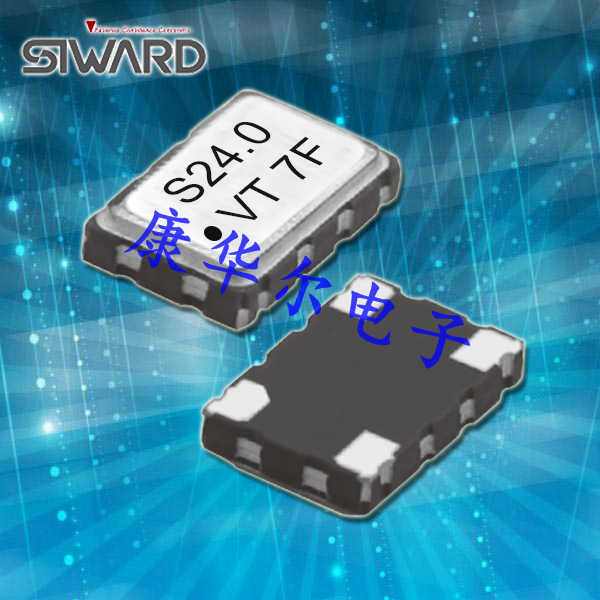 希华晶振,温补晶振,STO-5032B振荡器