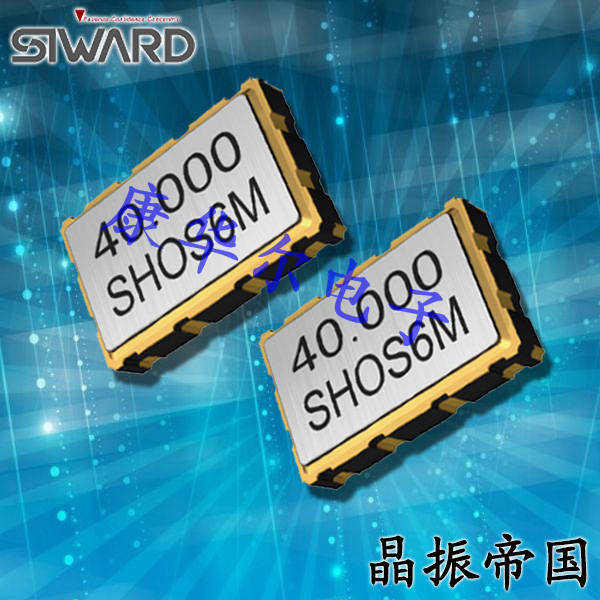 希华晶体,希华贴片晶振,OSC73有源晶振