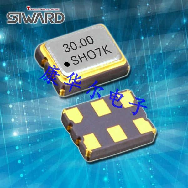 希华晶体,希华贴片晶振,SHO-3225振荡器