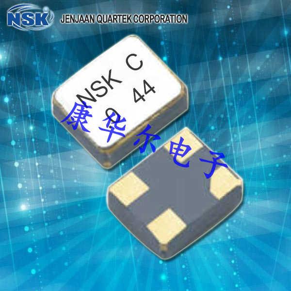 NSK晶振,津绽有源晶振,NAON21晶体振荡器