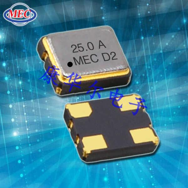MERCURY晶振,有源晶振,HB32振荡子