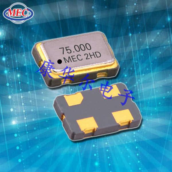 MERCURY晶体,石英振荡器,HM53R耐高温晶振