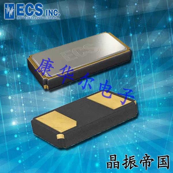 ECS晶振,进口32.768K,ECX-39贴片无源晶振