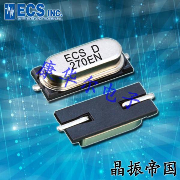 ECS晶振,无铅环保晶振,CSM-3X贴片石英晶体