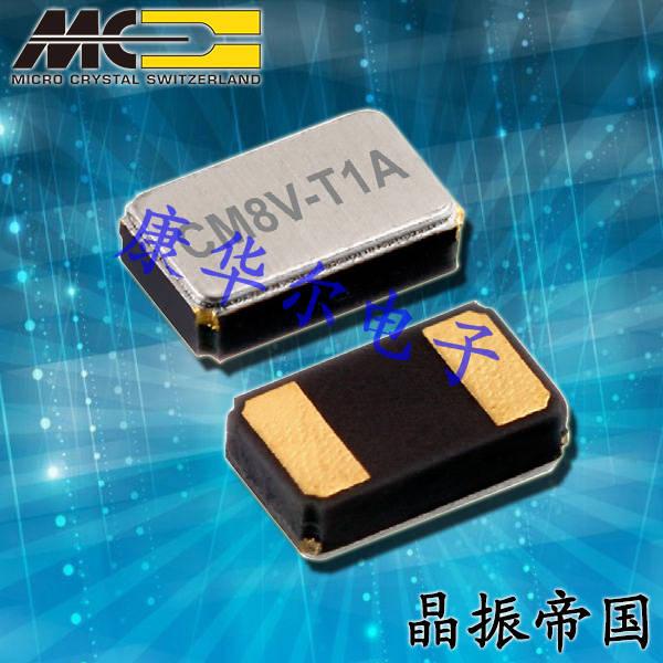 Microcrystal晶振,进口石英晶振,CM8V-T1A音叉水晶振子