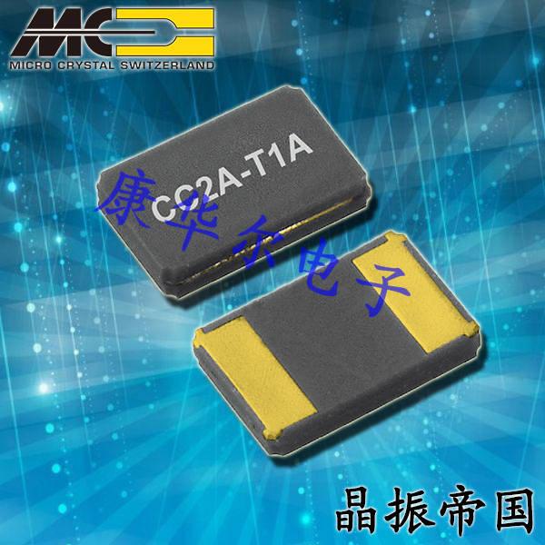 Microcrystal晶振,进口压电石英晶体,CC2A-T1A耐高温晶振