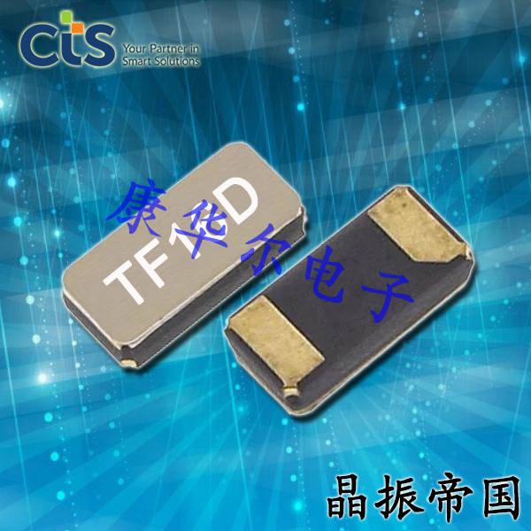 CTS晶振,计算机电脑晶振,TF519晶体