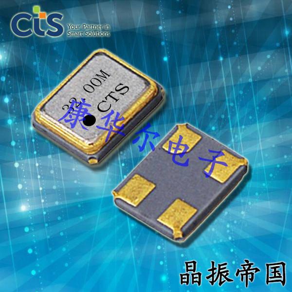 CTS晶振,蓝牙晶振,402晶体
